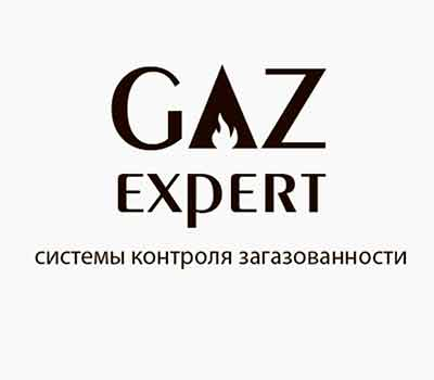 ГазЭксперт