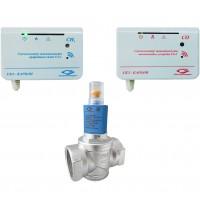 Сигнализаторы и системы контроля загазованности