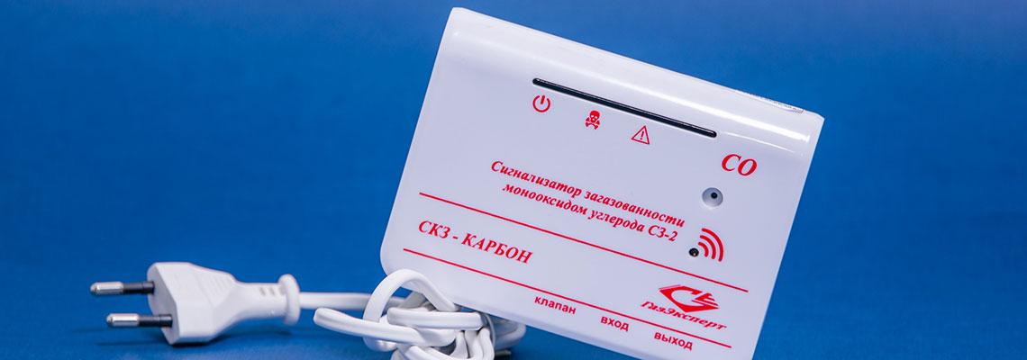 СКЗ Карбон-1