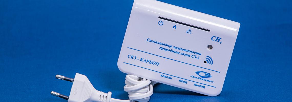 СКЗ Карбон-2